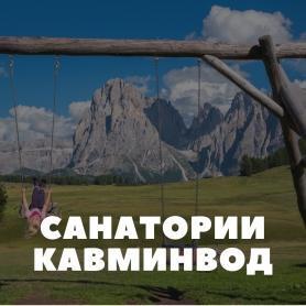 17 июля выходной день в россии